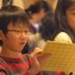 囲碁棋士09