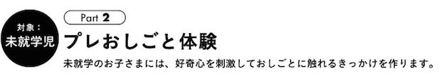 midashi_02