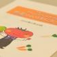 野菜ソムリエ15