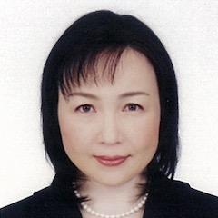 田村 厚子