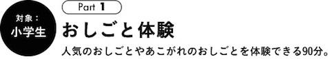 midashi_01
