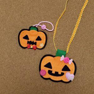 かぼちゃペンダント